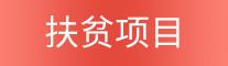 广西德赢官网|官网主页食品集团有限公司