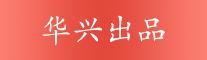 广西乐虎体育直播app食品集团有限公司