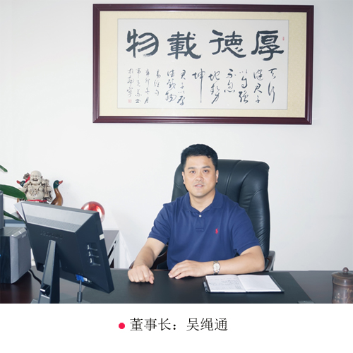 广西德赢官网 官网主页食品集团有限公司